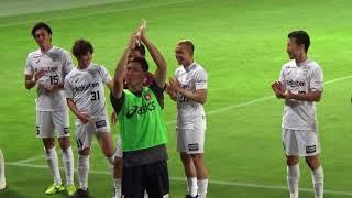 天皇杯 JFA 第98回全日本サッカー選手権大会 3回戦 2018/07/11 19:00 ki...