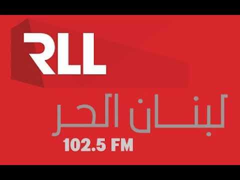 AUB - USP7C3 RLL_Nadine Naffah March 28 2018