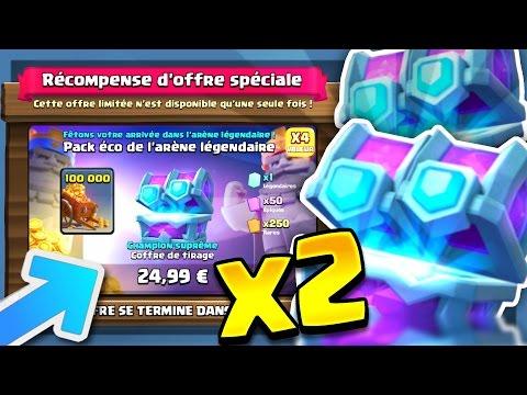 Clash Royale - ENORME OPENING DOUBLE COFFRE DU TIRAGE !! (25€ LE COFFRE)