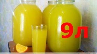 видео Прохладительные напитки - что можно приготовить дома