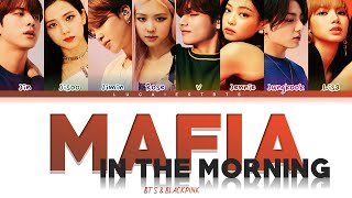 [TEASER] How Would BTS & BLACKPINK Sing 'MAFIA in the morning' ITZY (FM)