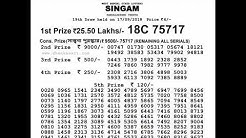 Singam WB Day Result 17.09.2018 || 04:00 PM Result || #SingamwbLottery