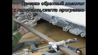 Ремонт порога авто.(вмятина на пороге от бетонного бардюра., 2012-05-10T20:13:51.000Z)
