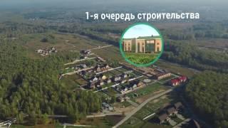 ЖК Малахит, Новосибирск(, 2016-10-14T03:45:02.000Z)