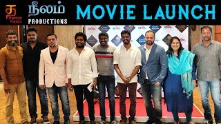 Neelam Productions Upcoming Projects   Golden Ratio Films   Red Carpet Films   Tamil Movie Updates