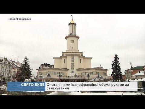 Канал 402: В Івано-Франківську таки буде новорічний ярмарок