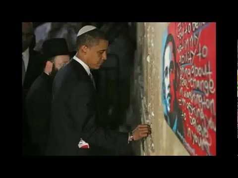 EXPOSED!!!  OBAMA'S PLANNED - POST ISRAEL MIDDLE EAST!!!  CI