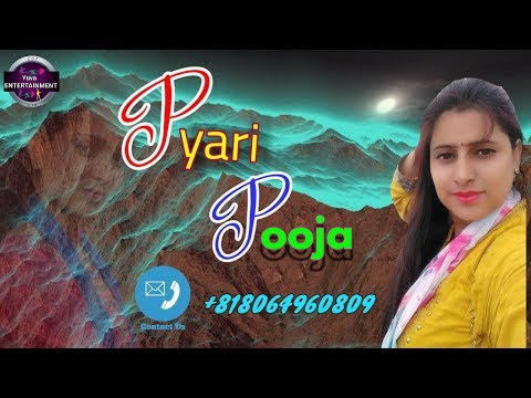 Latest garhwali song pyari pooja | garhwali song by manoj rana, nidhi rana | yuva Entertainment