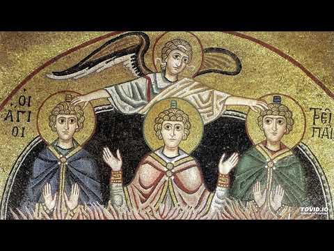"Елена Чистая. ""От Иудеи дошедше отроцы"" для смешанного хора A Cappella."