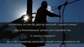 Газовый рэкет Рамзана Кадырова
