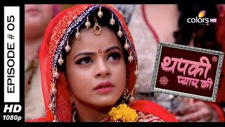 Thapki Pyar Ki - 29th May 2015 - थपकी प्यार की - Full Episode(HD)