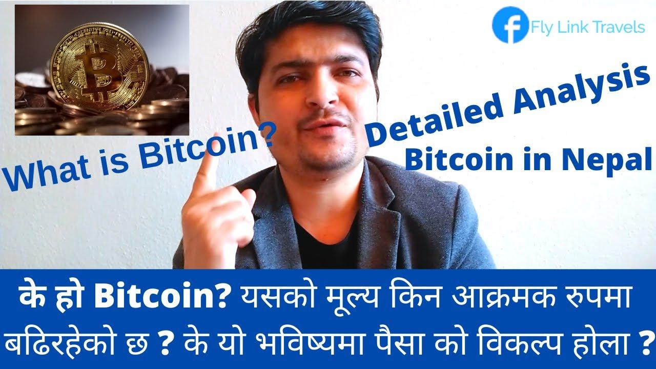 scambio bitcoin in nepal)