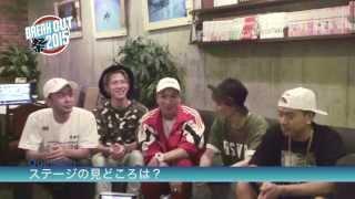 7/12(日)のBREAK OUT祭2015に出演するDOBERMAN INFINITYからコメント動...