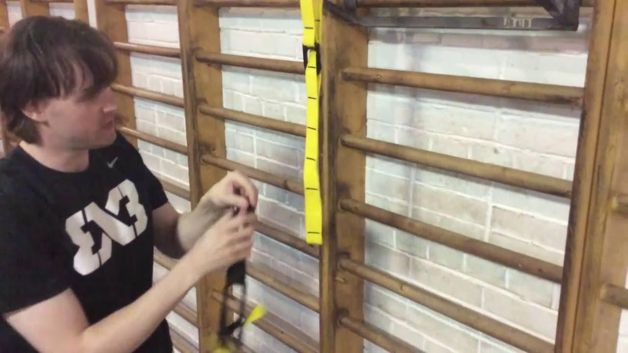 Trx-тренажеры купить в краснодаре в интернет-магазине спортоснова.