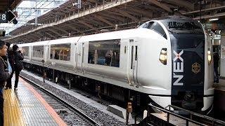 JR東日本 東海道本線 回9878M ~ 9079M マリンエクスプレス踊り子79号 大船 ~ 東京 ~ 伊豆急下田 E259系 Ne012編成 東京駅 2020年3月8日.