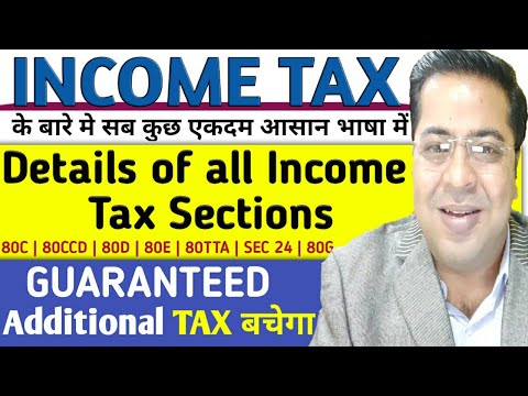 How To Save Tax In India 2019-20 | Income Tax Deductions | Income Tax All Sections