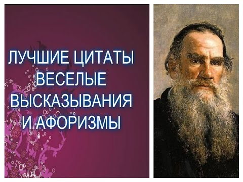Лев Николаевич Толстой в фотографиях 30 фото PulsON