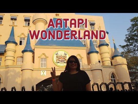 A Day Trip To Aatapi Wonderland Vadodara Ll Biggest Theme Park In Gujarat Ll Full Information