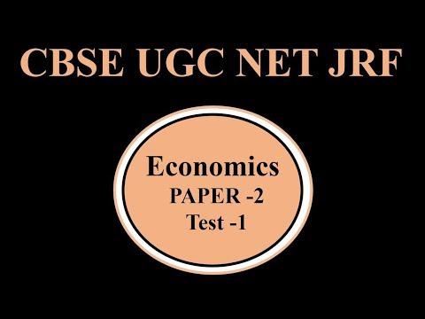 UGC NET JRF 2018 || Economics Paper - 2 || Test Series Part - 1 (Questions)