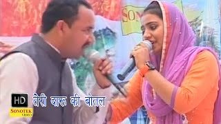 Teri Daroo Ki Botal || तेरी दारू की बोतल ||  Haryanvi Hot Ragni