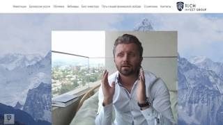 видео Блог инвестора любителя
