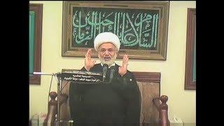 الشيخ زهير الدرورة - المباركة من أسماء السيدة خديجة عليها السلام