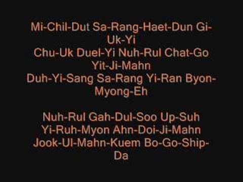 Stairway to Heaven with lyrics(Bo Go Ship Da)