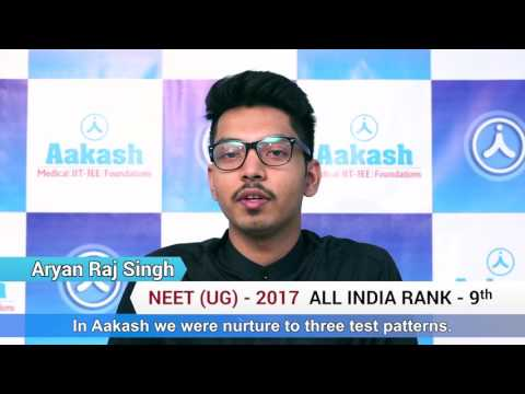 NEET UG 2017 Topper: Aryan Raj Singh - AIR 9 | Aakash Institute