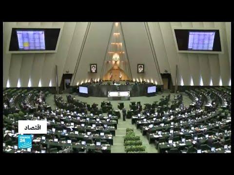 إيران تتخذ سلسلة إجراءات داخلية لمواجهة العقوبات الأمريكية  - نشر قبل 2 ساعة
