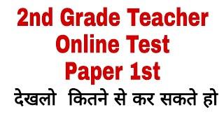 2nd Grade Teacher Paper 2018 // Online Test 1st Paper