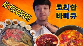BEST All You Can Eat KOREAN BBQ in San Francisco Bay Area!