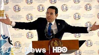 Guatemala's Anti Corruption President Attacks Anti Corruption Commission