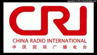 Rádio Internacional da China em ESPERANTO (24/10/2018) em 41 M 7265 Khz