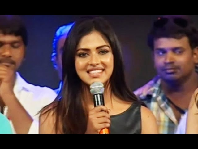 Lovely Amala Paul Speech - Iddarammayilatho Audio Release Travel Video