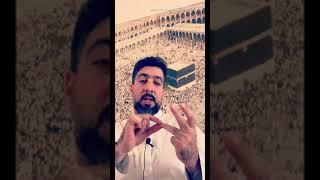عمر جبران و الشيخ عبدالله العجيري