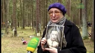 Смотреть видео В Санкт-Петербурге, на Левашовской пустыни почтили память жертв политических репрессий онлайн
