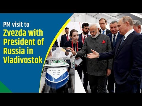 PM visit to Zvezda with President of Russia in Vladivostok