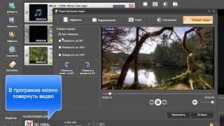 Мощный видео конвертер ВидеоМАСТЕР(В ролике дан обзор новой версии видео конвертера