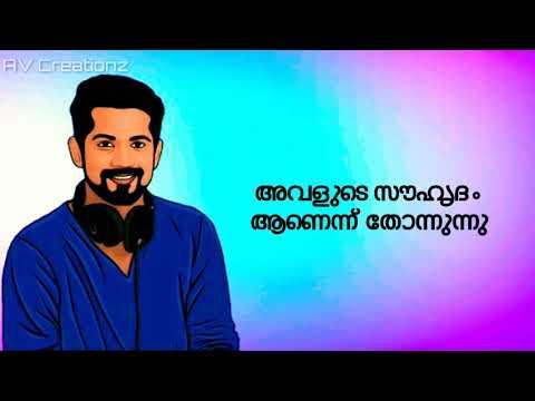 josephannamkutty classical Dialogue  whatsapp status with Malayalam  lyrics HD