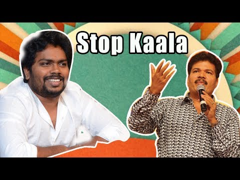 Shankar Angry With Pa Ranjith | Shankar Asks  Ranjith To Stop Kaala Promotions | 2.0 Pics Leaked