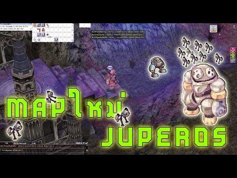Juperos - แมพใหม่ RO มอนเยอะ+มัน