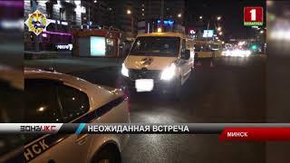Школьница попала под колеса легковушки в Минске. Зона Х