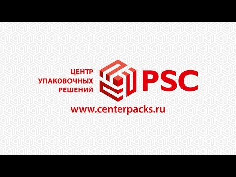 """О компании ООО """"Центр Упаковочных Решений"""""""