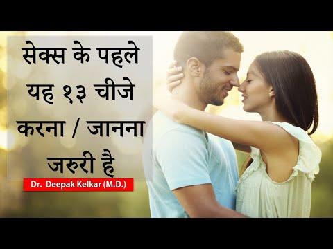 Kya Mahilaye Hastmehtun Karti Hai -By.Dr.Kelkar [MD] PsychiatristKaynak: YouTube · Süre: 2 dakika37 saniye