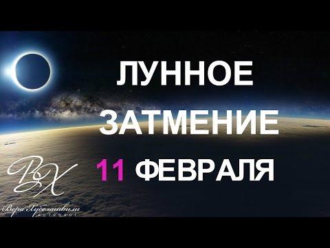 Фазы Луны 2017: полнолуния, новолуния, солнечные и лунные