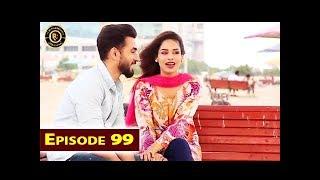 Bubbly Kya Chahti Hai Episode 99 - Top Pakistani Drama