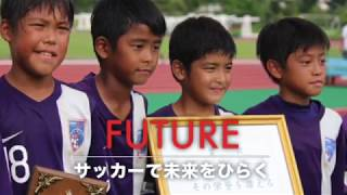 グランフォルティス沖縄ジュニアが沖縄県代表として参加する 「第3回JC...