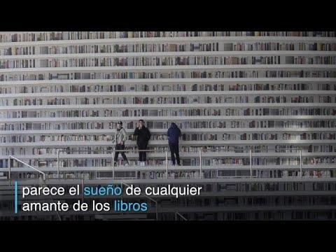 Biblioteca futurista china… más ilusión que libros