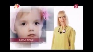 Клип - ГИМН ДНЯ ДОБРЫХ ДЕЛ. 5 канал. Декабрь 2015г.
