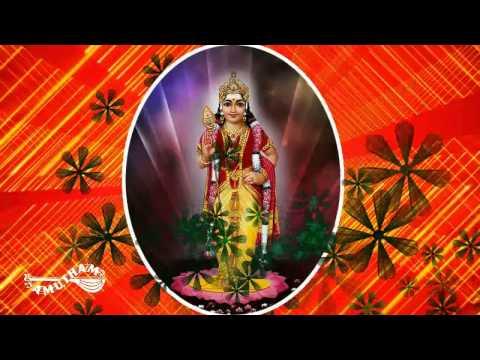 Aiyngaranai( Konkanagiri) - Thiruppugazh - Sudha Ragunathan